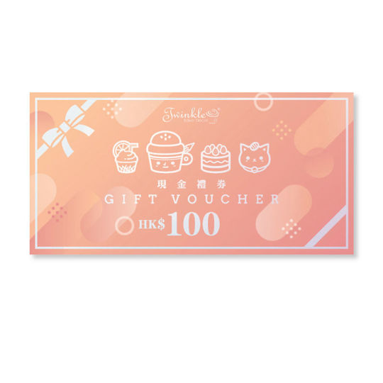 Picture of $100現金禮券一套(50張)
