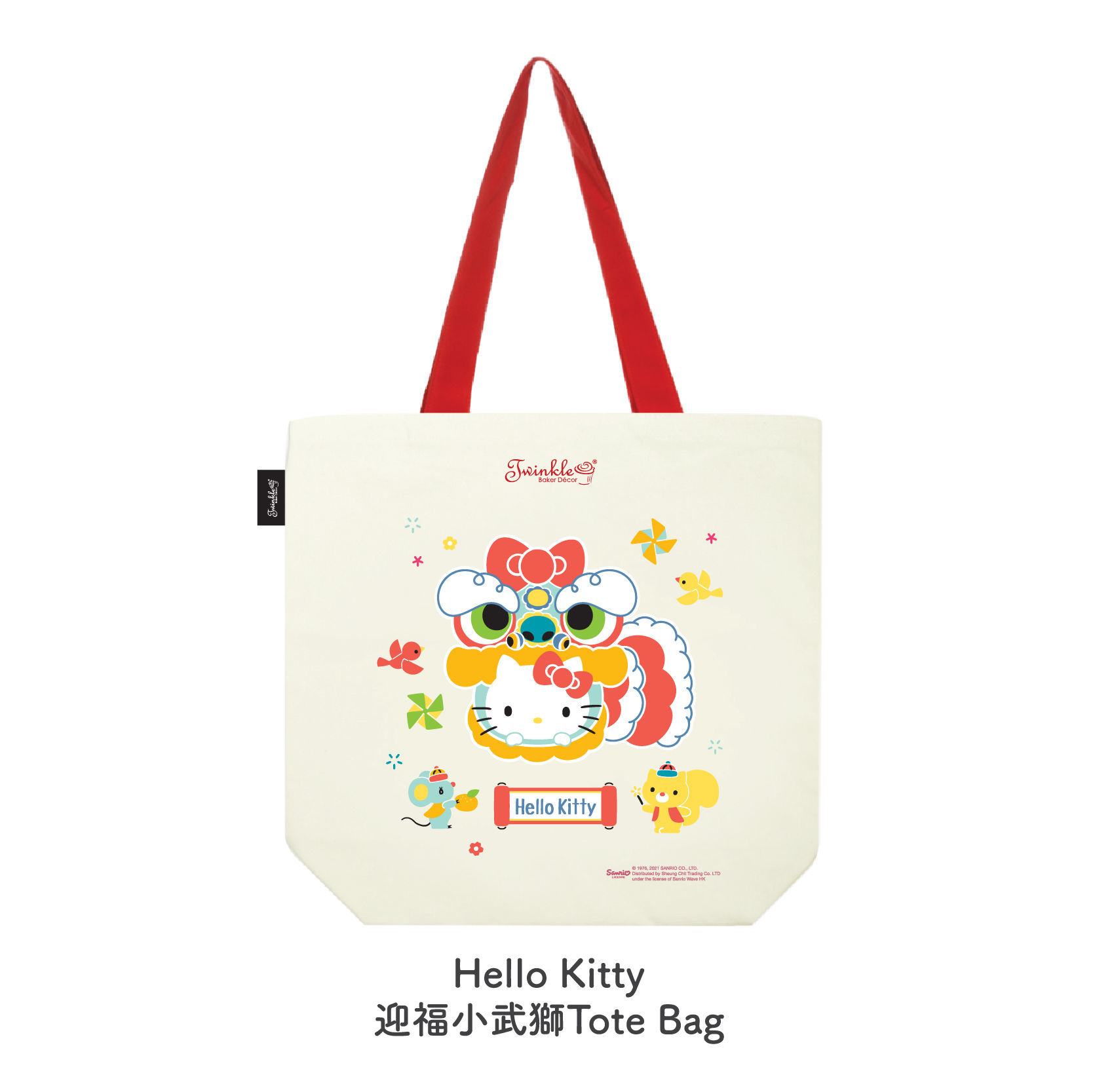 Picture of Hello Kitty幸運輪盤新春禮盒